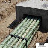 民間航空空港の下部組織の確立に使用するFRPケーブル包装の管