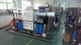1000L/H Industrial RO System met 1 PC 8040 RO Membrane