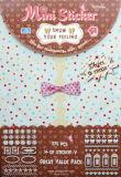 Cartão da etiqueta do teste padrão de flor mini que faz os acessórios (MS02)