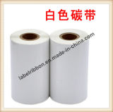 Feuille d'impression de transfert thermique colorée (E110-COL)
