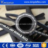 鋼線の編みこみの油圧ゴム製ホース(DIN 1ST/EN853)