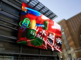 Visualización de LED caliente grande de la venta SMD del ángulo de opinión de Digitaces del supermercado al aire libre de los media