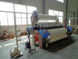 Jlh9200 (ZAX9100) High Air Air Jet Loom
