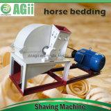 Macchina di legno della segatura da vendere/macchina per ugualizzare di legno per assestamento animale
