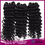 3bundles 7Aのブラジルのバージンの直毛のミンクのブラジルの直毛の拡張人間の毛髪のブラジルの毛の織り方の束