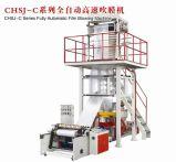 Maquinaria que sopla de la película de alta velocidad del LDPE (calidad de Taiwán)