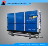 Compresseur d'air dentaire exempt d'huile (LGFD)