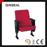 控室(OZ-AD-186)のためのOrizealの椅子