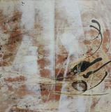 Абстрактная декоративная картина маслом на холстине