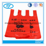 工場Tシャツの形のハンドルが付いているプラスチックショッピング・バッグ