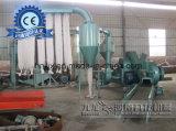セリウムの販売のための公認のCedarwoodの木製の粉砕機機械