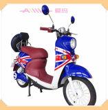 Mini scooter électrique d'Aima 500 watts à vendre