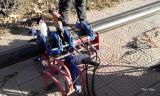 Пластичное изготовление трубы. Конкурентоспособная цена