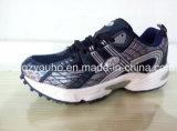 人のための熱い方法スポーツの運動靴