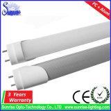 Freie/milchige G13 wärmen Gefäß-Licht des Weiß-1.5m 24W T8 LED