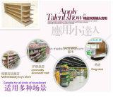 Prateleira de gama alta do supermercado da superfície de madeira escura da grão