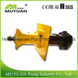 Сверхмощный центробежный насос Slurry минеральный обрабатывать обогащения угля