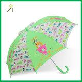 أمان مفتوحة مظلة مزح [بورتبل] مظلة علبة مظلة