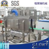 自動液体満ちる包装機械