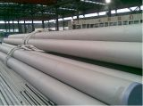 Grande pipe d'acier inoxydable de taille
