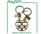 Métal Shaped adapté aux besoins du client Keychain avec la taille et le logo adaptés aux besoins du client