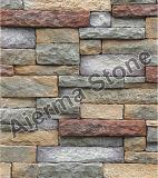 文化石(Aiermaの石)