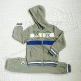 نمو جديدة أسلوب فتى رياضة دعوى في جدي ملابس [سق-6714]