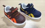 Chaussures décontractées confortables pour enfants