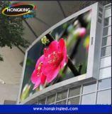 P10段階のナイトクラブの競技場のテレビ局のために広告するフルカラーのLED表示屋外の防水高品質HDのビデオ