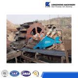 販売のための低価格の販売のための環境保護の砂の洗濯機