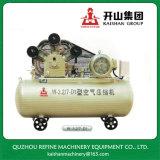 Kaishan 7bar industrieller Wechselstrom-Luftverdichter mit Einkessel-W-3.2/7-D1