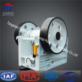 Primärkiefer-Zerkleinerungsmaschine für Kohle-, Stein- und grossesmaterial