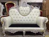 Sofà bianco di cuoio di lusso moderno della sede di cerimonia nuziale due (JC-SF1631)