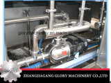 Qgf1200自動水満ちるライン機械