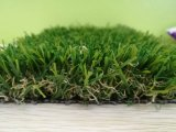 40mmの美化の人工的な草