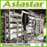 Cer industrieller umgekehrte Osmose-Wasseraufbereitungsanlage-Diplompreis