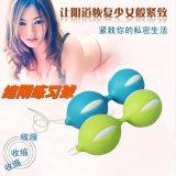 1PCS/Lot de knappe Vrouwelijke Masturbatie van Ballen krimpt de Vaginale Massage van Domoren, de Uitoefenaar van de Bal Kegel, het Stuk speelgoed van het Geslacht voor Vrouw GS0001