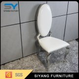 Ammortizzatore di cuoio moderno della mobilia cinese che pranza presidenza