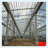 Здание Китая полуфабрикат стальное для пакгауза или мастерской