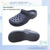 最新の靴の耐久のHoley綿はエヴァの庭の障害物を詰らせる