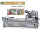 De Machine van de Verpakking van het Hoofdkussen van het Suikergoed van de lolly (fzb-400)