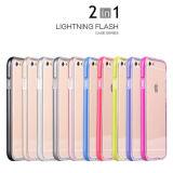 Neue Freigabe 2 in 1 Beleuchtung-grellem Telefon-Kasten für iPhone 7