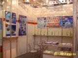 14mm*7.5mm 12V Piezoelectronic Zoemer met Zelf Gedreven Alarm Dxp14075