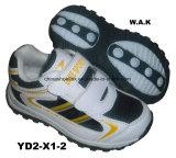 Form-im Freienschuhe, Sport-Schuhe, Kind-Schuh