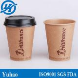 cuvette de café de cuvette de papier de 4/6/8/12oz Papier d'emballage Brown (YHC-004)