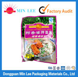 カスタマイズされた適用範囲が広い印刷液体の包装袋プラスチックソース磨き粉