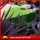 庭の使用のための草の総合的な草の人工的な草を美化する人工的な泥炭