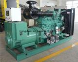 groupe électrogène diesel de 400kw Cummins