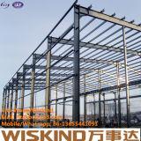 Estructura de acero de alta resistencia del braguero, estructura de acero prefabricada para el almacén de acero, edificio de acero