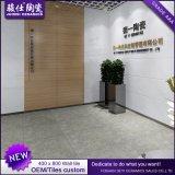 フォーシャン熱い販売400× 800mmの内部のPocerlainのタイルの陶磁器の壁のタイル